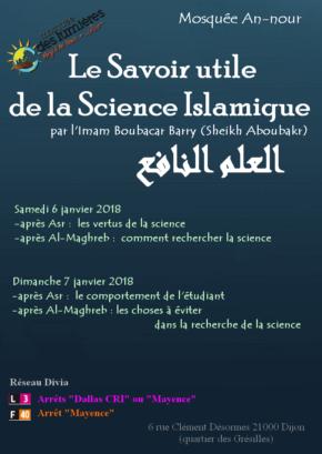 Le Savoir utile de la Science Islamique